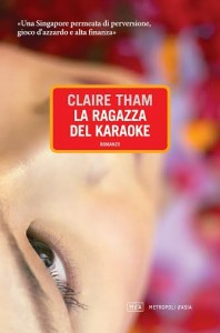 la ragazza del karaoke