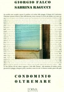 Condominio-Oltremare-solo-fronte-HD