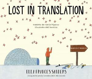 Lost-in-translation-web