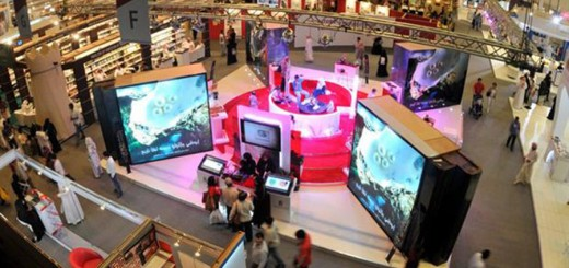 02-abu-dhabi-international-book-fair