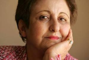 Shirin ʿEbādi