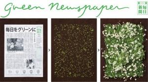 greennewspaper