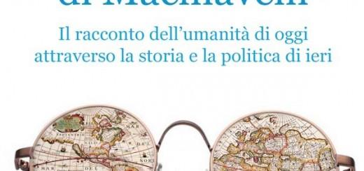 Gli occhiali di Machiavelli