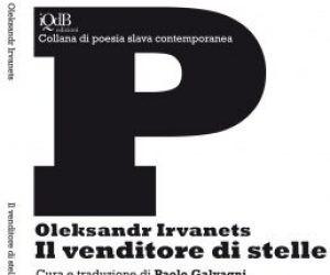 cover-irvantes-258x300-300x250